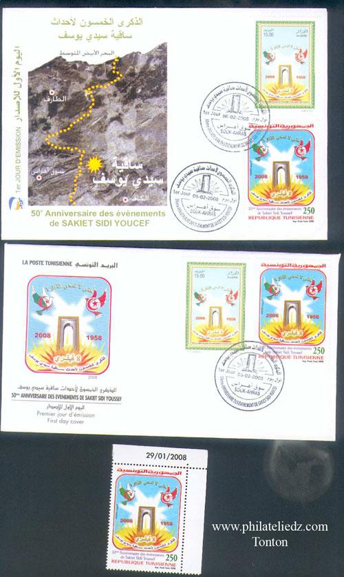 50 Anniversaire du bombardement de Sakiet Sidi Youcef Fdcsakiet
